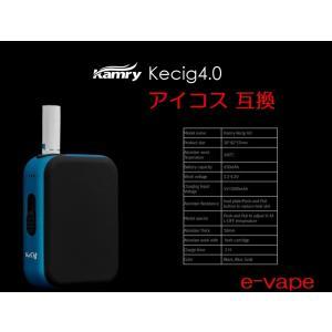 Kamry Kecig 4.0 Heating Kit 650mAh|e-vapejp