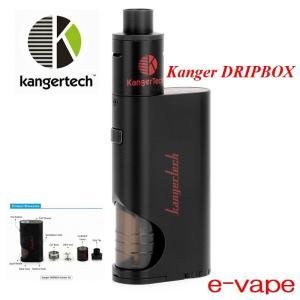 Kanger DRIPBOX Starter Kit|e-vapejp