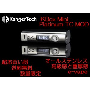 KangerTech TOPBOX Mini Platinum  TC MOD大サービス特価|e-vapejp