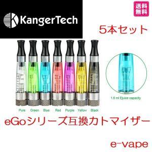Kangertech CEX Long Wick CC eGo CE4 1.6ml コイル交換型 クリアカトマイザー clearomizer (5個入)|e-vapejp