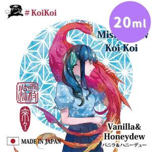 霧流れ-Misty Draw- Koi-Koi こいこい 20ml【MK Lab】 キリナガレ ミスティー ドロー コイコイ エムケー ラボ|e-vapejp