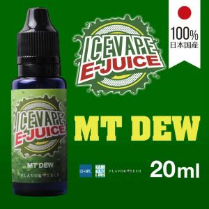 MT DEW 20ml【ICE VAPE E-JUICE】エムティー デュー アイス ベイプ イージュース|e-vapejp