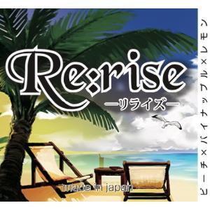 ピーチ×パイナップル×レモン 30ml【Re:rise】ピーチ パイナップル レモン リライズ|e-vapejp