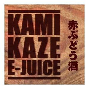 赤ぶどう酒 15ml【KAMIKAZE】カミカゼ|e-vapejp