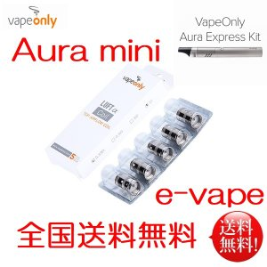 for Aura Mini 交換用コイルVapeOnly Luft Replacement Coil  5個入り|e-vapejp
