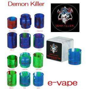 Demon Killer Replacement Resin Tube 交換用ガラスリペアガラス|e-vapejp