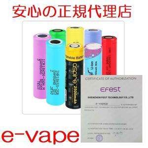 Mod本体同時購入割引バッテリー1本|e-vapejp