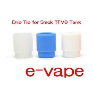ドリップチップ シリコン 810 Diptip SMOK TFV-8|e-vapejp