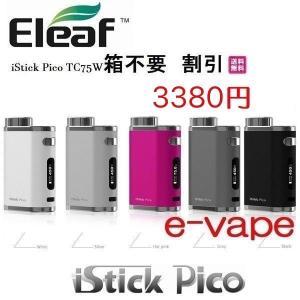 Eleaf iStick Pico TC75W BOX MOD  送料節約のため 外箱はお付致しませ...