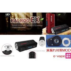 UD Balrog EX 75W TC Box MOD 漏れ対策MODバルログ イーエックス|e-vapejp