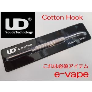 UDコットンフック ステンレス製UD Cotton Hook【RBA DIY】|e-vapejp