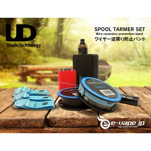 UD Wire Spool Tamer3個セット ワイヤー逆戻り防止バンド|e-vapejp