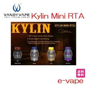 VandyVape Kylin Mini RTA Atomizer 独自エアホール|e-vapejp