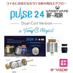 Vandyvape Pulse 24 BF RDA 独自エアフロー|e-vapejp
