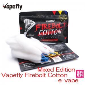 Vapefly Firebolt Cotton 3種類ミックス|e-vapejp