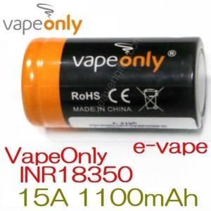 VapeOnly INR18350バッテリー High-drain Li-ion Battery 15A 1100mAh|e-vapejp