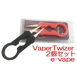 VaperTwizer2個セットセラミックピンセット【全国送料無料】大人気