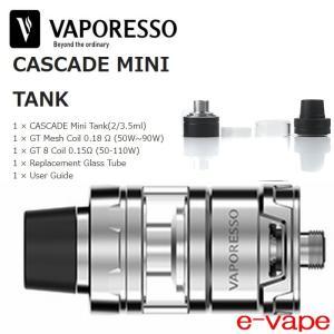 Vaporesso Cascade Mini Subohm Tank 3.5ml e-vapejp