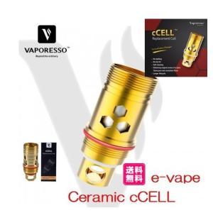 VAPORESSO CCELL CERAMIC COILセラミックコイル 送料無料 e-vapejp