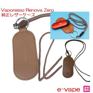 Vaporesso Renova Zero 純正レザーケース e-vapejp