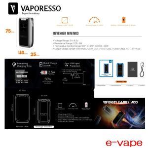 Vaporesso Revenger Mini 85W MOD 初心者にもオススメ スマートMOD|e-vapejp