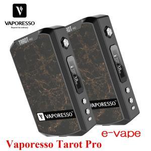 Vaporesso Tarot Pro TC 160W Box Mod Metallic Grey e-vapejp