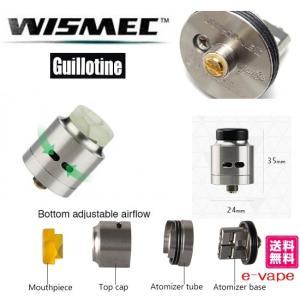 WISMEC Guillotine RDAギロチン|e-vapejp