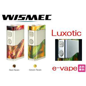 WISMEC Luxotic NC 250W 20700 Box MOD|e-vapejp