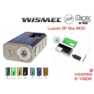 WISMEC Luxotic BF Box MOD セミメカ スコンカー ラクソテック|e-vapejp