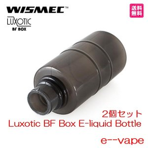 WISMEC Luxotic BF Box E-liquid Bottle 7.5ml 4個セット|e-vapejp