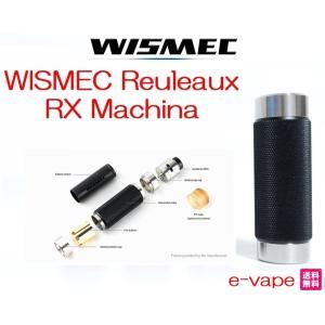 WISMEC Reuleaux RX Machina MODルーローRXマキナ|e-vapejp
