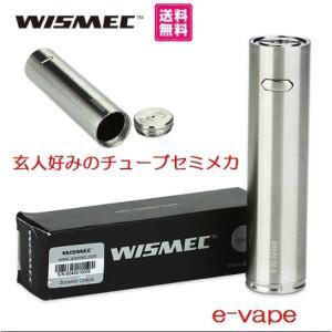 WISMEC Vicino Battery MOD (ウィズメック ヴィチーノ バッテリー MOD)|e-vapejp