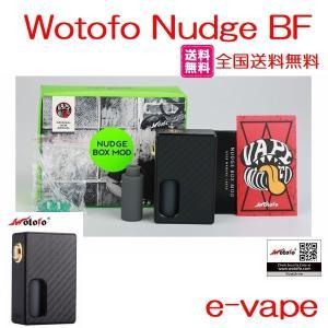 Wotofo Nudge BF メカニカルスコンカーBox Mod 多機能メカニカルスコンカー|e-vapejp