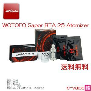 WOTOFO Sapor RTA 25 Atomizer 3.5ml 漏れにくいRTA|e-vapejp