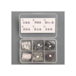 誕生石標本12種