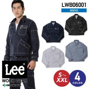 Lee(リー) メンズジップアップジャケット LWB06001 WORKWEAR 秋冬 年間 作業服...