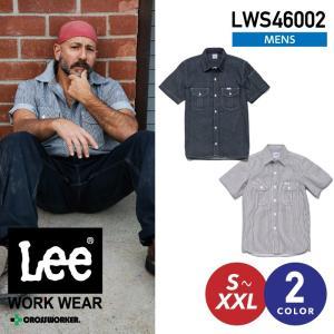 Lee(リー) メンズワーク半袖シャツ LWS46002 WORKWEAR 秋冬 年間 作業服 作業...