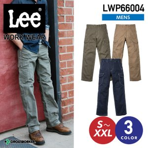 Lee(リー) メンズカーゴパンツ LWP66004 WORKWEAR 秋冬 年間 作業服 作業着