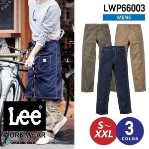 Lee(リー) メンズペインターパンツ LWP66003 WORKWEAR 秋冬 年間 作業服 作業...