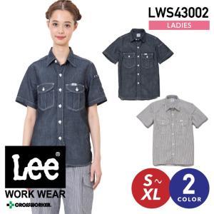 Lee(リー) レディース半袖シャツ LWS43002 WORKWEAR 秋冬 年間 作業服 作業着...