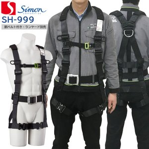 ・肩・腿・骨盤ベルト:幅45mm ポリエステル ・胸ベルト:幅25mm ナイロン ・肩バックル:スチ...