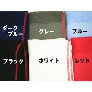 寅壱赤耳タオル(寅壱ネーム付)|e-yamaho