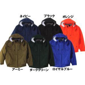 防水防寒ブルゾン(フード付)6L|e-yamaho