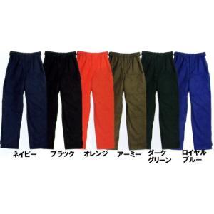 防水防寒パンツ、サイズ6L寸、No2809|e-yamaho