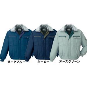 防寒ブルゾン、帯電防止素材使用、撥水加工。自重堂の防寒服|e-yamaho