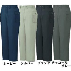 防寒服ズボン(自重堂)|e-yamaho