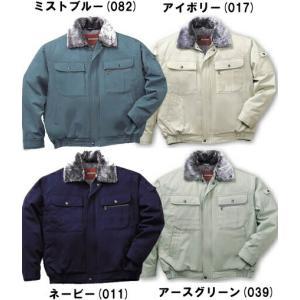防寒ブルゾン綿100%(自重堂)|e-yamaho