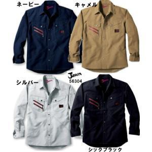 長袖シャツ(ジャウィン)春夏用素材使用。 e-yamaho