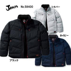 防寒ジャンパーJawinポリエステル100%マルチストレッチ、自重堂の防寒服|e-yamaho