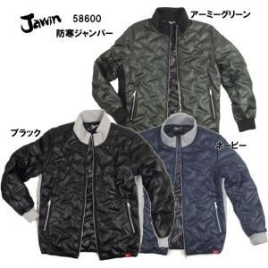 Jawin防寒ジャンパー・4Lサイズ。自重堂の防寒服|e-yamaho